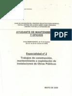 111107_G5_2005_TEST_MAM3346