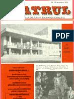 Revista Teatrul, nr. 12, anul XX, decembrie 1975