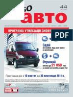 Aviso-auto (DN) - 44 /188/