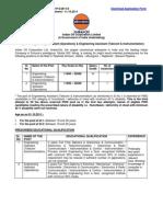 HMRBPL Recruitment 11 Oct 20111