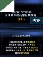 Slides:MA全球最大的商業發展機會
