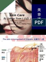 Slides:皮膚保養, Cellular Laboratories
