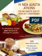Atkins New Diet 2011