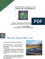 广州泰克比奥污水处理有限公司power point(Tech CHINESE Edition)
