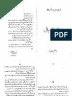 Imran Series No. 020 – Hamaqat ka Jaal (Trap of Foolishness) by Ibn-e-Safi