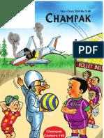 Champak May(First)2010