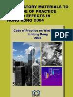 Em Wind Code 2004