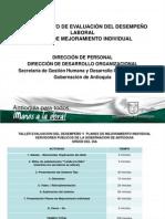 Calificación Carrera Administrativa 1