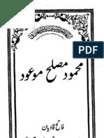 Mahmood Muslih Mo'Ood (Ahtisab 9)