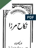 Nikaah-E- Mirza (Ahtisab 8)