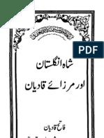 Shah e England Aur Mirza e Qadian (Ahtisab 8)