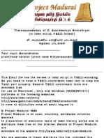 0020-Bharathiyar Songs 2 - Deiva Paadalgal