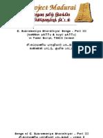 0057-Bharathiyar Songs 4 - Kannan Paatu - Kuyil Paatu