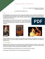 Instrumentos en La Antigua Grecia