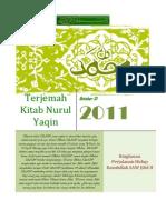 Kitab Siroh Nabawiyah Nurul Yaqin Jilid 2 (Part 1)