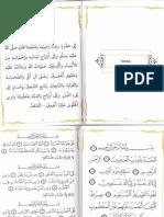 Doa -Tahlil Arwah, Doa Lepas Solat
