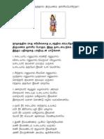 சர்ப்பதோஷத்தால் திருமணம் தள்ளிப்போகிறதா