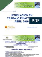 Legislacion_trabajo_alturas