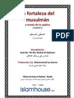 La Fortaleza Del Musulman-Suplicas Del Coran y La Sunnah