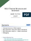 ns2_workshop_20070117