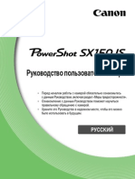 Canon_sx150 User Manual Rus