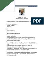 الدكتور كامل العجلوني metabolic syndrome Medics Index Member