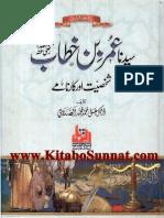 Sayyad-e-na- Umar-Bin-Khattab (R.A)Shakhsiyyat-Aur-Kar-Naame