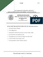 SPM Percubaan 2008 Melaka Mathematics Paper 1
