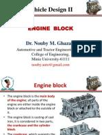 Engine Design -Block