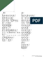 Microsoft Word - 合併21-30