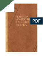 Kohoutek Cover