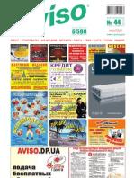 Aviso (DN) - Part 2 - 44 /513/