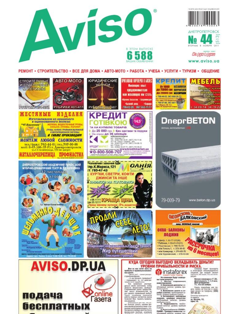 f022e20412ea Aviso (DN) - Part 2 - 44  513