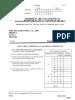 SPM Percubaan 2008 Melaka Physics Paper 2