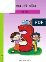 Happy Maths 3 - Gujarati