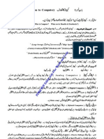 Notes for 9th Class Urdu Medium_new