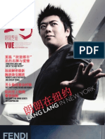 YUE_2011_BOOK