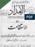 Al Istiqamat