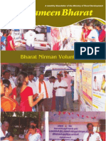 gramin bharat