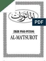 ALMA'TSUROT