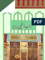 Aadaab-un-Nabi sallallahu Alaihi Wasallam By Shaykh Sufi Muhammad Iqbal