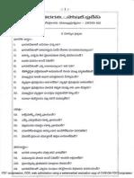 10ss pdf pdfcompressor-417836