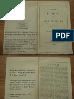 路得記到撒母耳記:譯做潮州白話 (1915)(潮汕話)