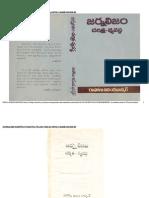 JOURNALISM CHARITRA – VYAVASTHA [Telugu – 1988] By RAPOLU ANANDA BHASKAR