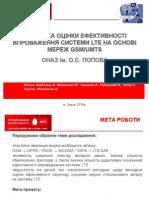 Presentation_ONAT_OS_Popova_2010__14_05