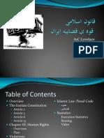 Islamic Law (Final)