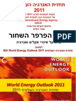 World Energy Outlook 2011 Presentation to the Press London, 9 November 2011 Hebrew