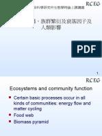 20060925-ecology