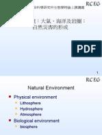 10-02-2006-ecology