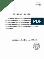 """""""心王""""与""""禅定"""":佛教心理学的研究对象与方法论"""
